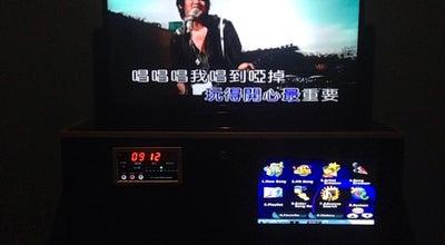 Photo of Music Venue Embassy Kbox Karaoke at Malaysia