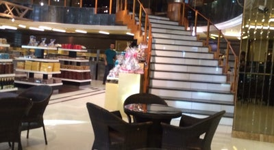 Photo of Cafe Abu Afif Sweets at Iraq