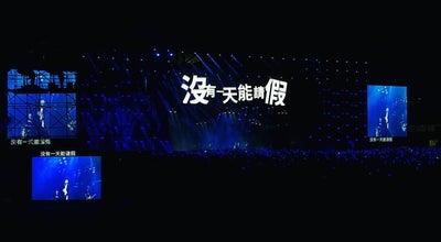 Photo of Rock Climbing Spot 上海体育场攀岩运动中心 | Shanghai Stadium Rock-Climb Sports Center at 天钥桥路666号上海体育场 | Shanghai Stadium, 666 Tianyaoqiao Lu, Shanghai, China