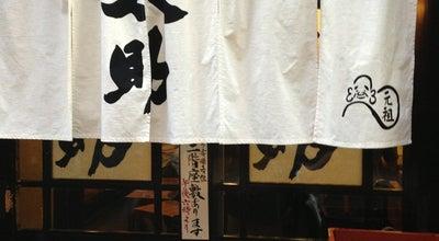 Photo of Japanese Restaurant 味太助 本店 at 青葉区一番町4-4-13, 仙台市 980-0811, Japan