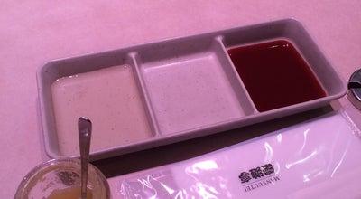 Photo of BBQ Joint 焼肉や漫遊亭 ひたちなか高場店 at 高場1489-21, ひたちなか市, Japan