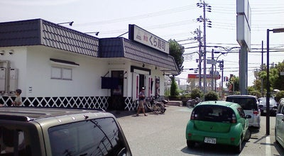 Photo of Sushi Restaurant くら寿司 西宮今津店 at 今津出在家町7-30, 西宮市 663-8227, Japan