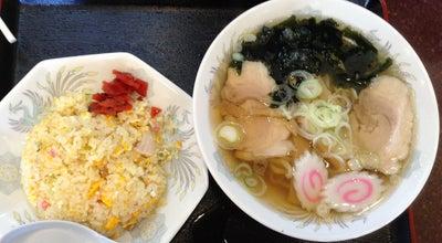 Photo of Ramen / Noodle House 手打ちラーメン 恒 足利支店 at 常見町3-3-8, Ashikaga, Japan