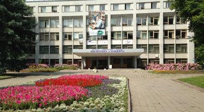 Photo of Library Обласна універсальна наукова бібліотека імені О. Ольжича. at Ukraine
