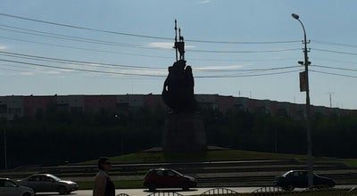 Photo of Monument / Landmark Памятник первопроходцам Сургута at Пр-т. Ленина, Сургут 628418, Russia