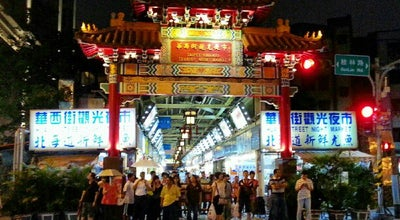 Photo of Night Market 華西街觀光夜市‎ Huaxi Street Tourist Night Market at 華西街, Taipei 108, Taiwan
