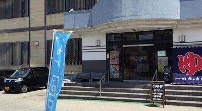 Photo of Spa 越のゆ 富山店 at 粟島町1-2-35, 富山市 931-8314, Japan