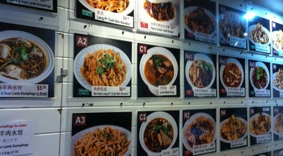 Photo of Other Venue Xi'an Famous Foods at 81 Saint Marks Place, New York, NY 10003
