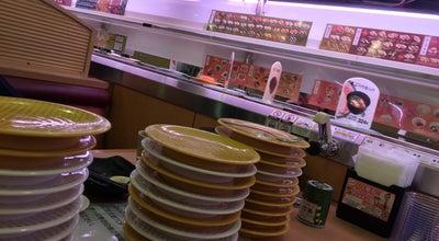 Photo of Sushi Restaurant かっぱ寿司 水戸吉田店 at Japan