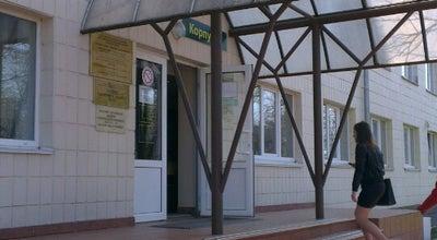 "Photo of University Корпус ""Г"", КНТЕУ at Вул. Мілютенка, 8, Київ 02156, Ukraine"
