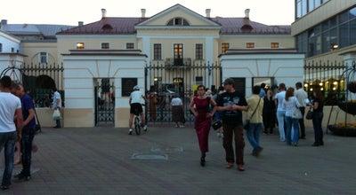 Photo of Art Gallery Художественная галерея Михаила Савицкого at Пл. Свободы, 15, Минск, Belarus