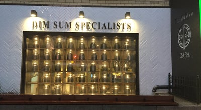 Photo of Dim Sum Restaurant Tim Ho Wan at 85 4th Ave, New York, NY 10003, United States