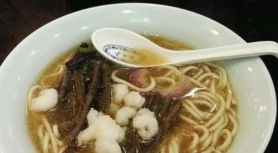Photo of Chinese Restaurant 奎元館 at 上城区解放路 154 号, 杭州, 浙江, China