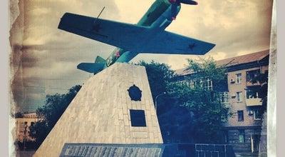 Photo of Monument / Landmark Памятник воинам-авиаторам ВОВ at Бул. Шевченко, Запорожье, Ukraine