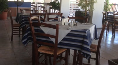 Photo of Greek Restaurant Mezepolis at Ayia Napa, Cyprus
