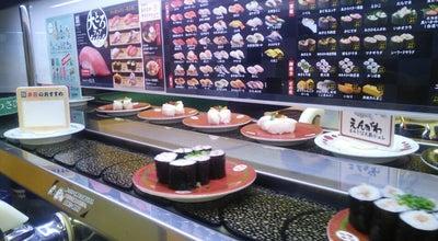 Photo of Sushi Restaurant はま寿司 富士宮矢立店 at 矢立町900番地, 富士宮市, Japan
