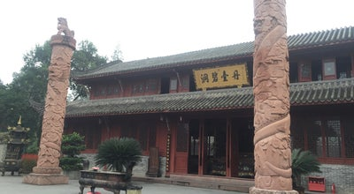 Photo of Temple 青羊宫 三清殿 at China