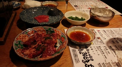 Photo of Steakhouse 焼肉ホルモン 八重山おときち at 新栄町2-7, 石垣市 907-0014, Japan