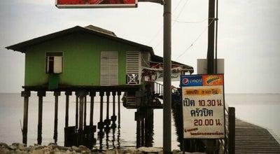 Photo of Seafood Restaurant ขอบฟ้า ลาตะวัน at 126 Sukhumvit Rd, Muang Samut Prakan 10280, Thailand