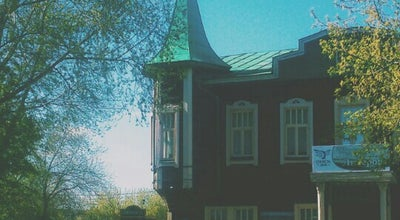 Photo of Art Museum Либеров Центр at Думская 3, город Омск, Russia