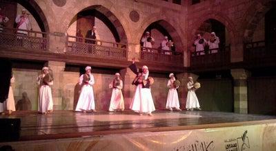 Photo of Art Gallery التنوره-الحسين at Egypt
