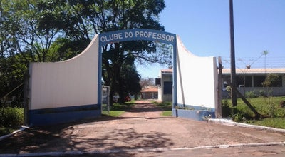 Photo of Water Park Clube do Professor at Brazil