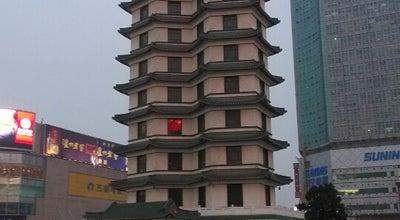 Photo of Ice Cream Shop DQ (Dairy Queen 印象城店) at 民主路, Zhengzhou, He, China