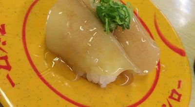 Photo of Sushi Restaurant スシロー 彦根外町店 at 外町134, 彦根市 522-0009, Japan
