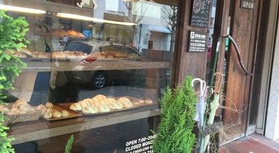 Photo of Bakery ベッカライダンケン 中央店 at 中央町16-3, 鹿児島市 890-0053, Japan