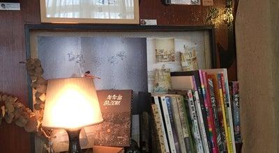 Photo of Cafe 只是光影 at Taiwan