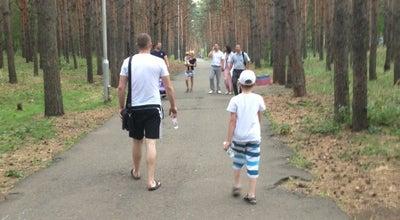 Photo of Park Комсомольский парк at Комсомольский Район, Набережные Челны, Russia