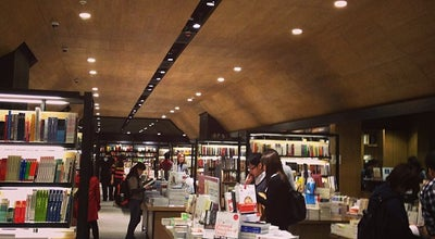 Photo of Bookstore Eslite Bookstore at 8-10/f, Hysan Place, 500 Hennessy Rd, Causeway Bay, Hong Kong, Hong Kong
