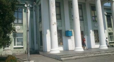 Photo of Concert Hall Будинок культури заводу ім. Комінтерну at Просп. Воронцова, 1, Дніпропетровськ 49023, Ukraine