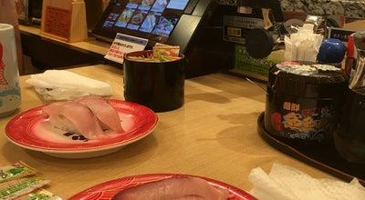 Photo of Sushi Restaurant 魚魚丸 蟹江店 at 大字蟹江本町字コノ割26, 海部郡蟹江町, Japan