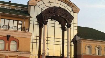 Photo of History Museum Чувашский Национальный Музей at Красная Площадь,5, Чебоксары, Russia