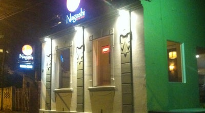 Photo of Sushi Restaurant Nagashi Asian Food at Rua Penteado De Almeida, Brazil
