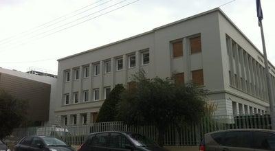 Photo of Library Ίδρυμα  Ευγενίδου - Ευγενίδειος Βιβλιοθήκη at Λεωφ. Συγγρού 387, Παλαιό Φάληρο 175 64, Greece