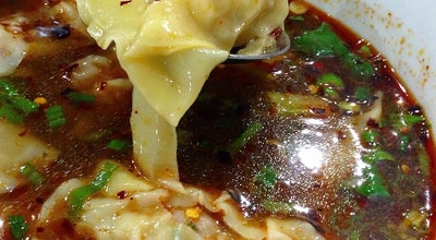 Photo of Chinese Restaurant Yun Nan Flavor Garden  at 775 49th St #b, Brooklyn, NY 11220, United States