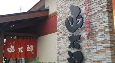 Photo of Sushi Restaurant 函太郎 弘前店 at 城東北4-5-3, 弘前市, Japan