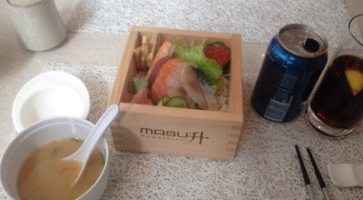 Photo of Japanese Restaurant MASU Robatayaki at Port Baku South Tower, 153 Neftcilar Ave. Baku, Bakı, Baku, Azerbaijan