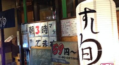 Photo of Sushi Restaurant すし旬 今池店 at 今池4-13-10, 名古屋市千種区, Japan