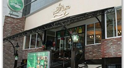 Photo of Mexican Restaurant La Casa de Toño at Av. Cuauhtémoc 439, Col. Piedad Narvarte, Benito Juárez 03000, Mexico