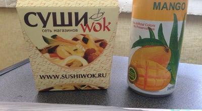 Photo of Sushi Restaurant Суши Wok at Ул. Карпинского, 23, Пермь, Russia