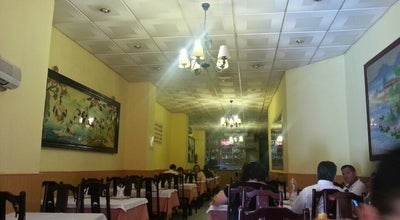 Photo of Chinese Restaurant Zhen Bao at C/ Ciudad De Aracena, 8, Huelva 21001, Spain