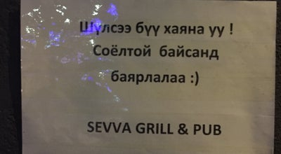 Photo of BBQ Joint Sevva grill & pub at Mongolia