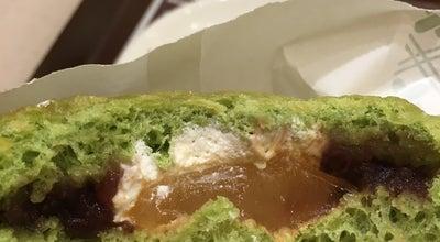 Photo of Donut Shop ミスタードーナツ イオン江別ショップ at 幸町34, 江別市 069-0812, Japan