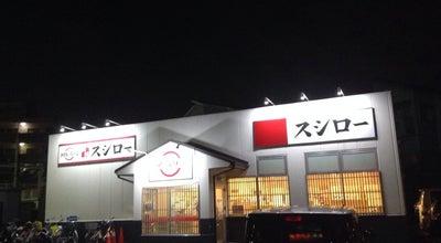 Photo of Sushi Restaurant スシロー 枚方茄子作店 at 茄子作2-14-15, 枚方市, Japan