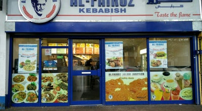 Photo of Fried Chicken Joint Al Fairoz Kebabish at 11 Farthing Grove, Netherfield, Milton Keynes MK6 4JH, United Kingdom