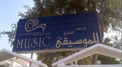 Photo of Music Venue International Centre For Music at Villa 81, Doha, Qatar