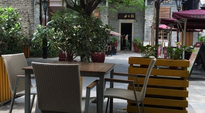 Photo of Mediterranean Restaurant Garden 9, Foshan at China